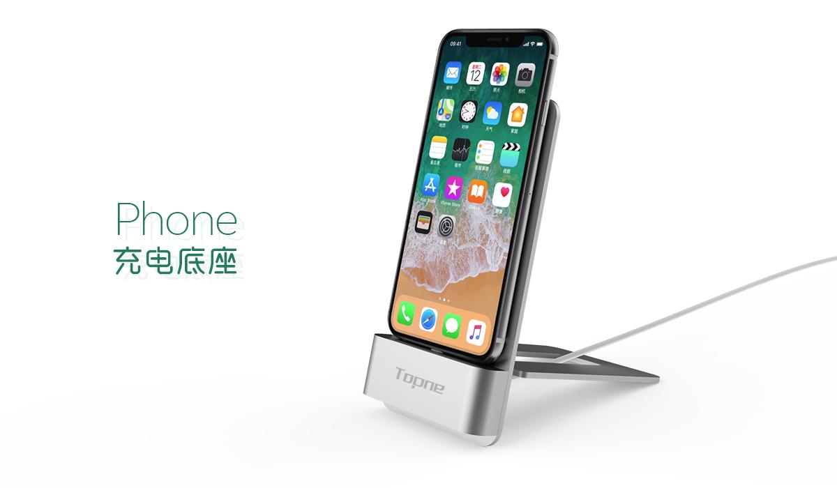 手機充電底座_01.jpg